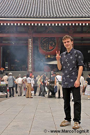Asakusa for Come costruire un telaio a buon mercato