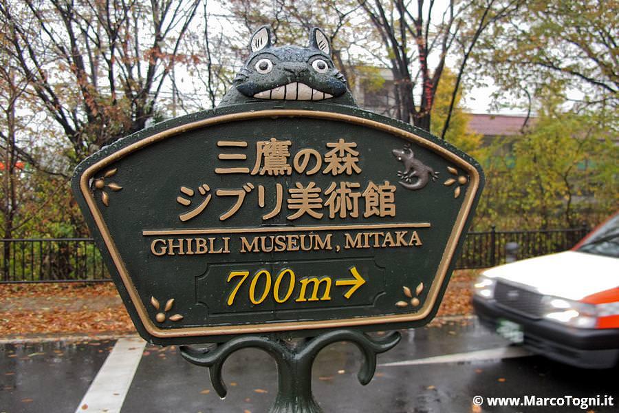 indicazioni per il Museo Ghibli