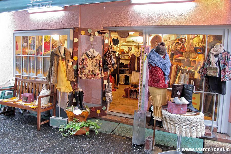 negozio a Shimokitazawa