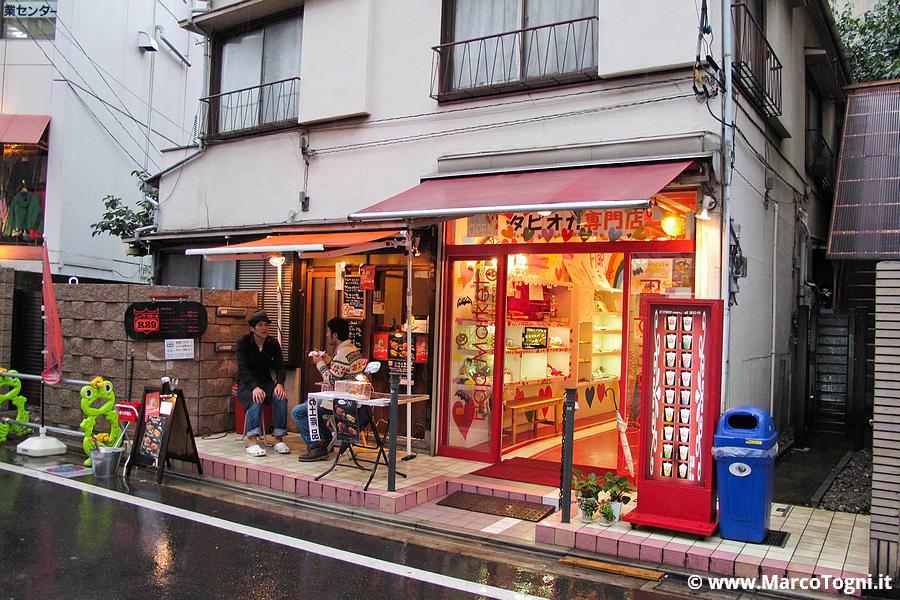 strade a Shimokitazawa