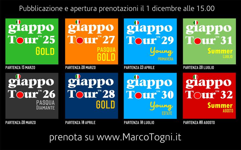 giappotour2015