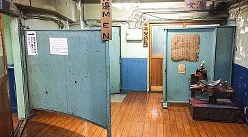 asakusa-kannon-onsen-f