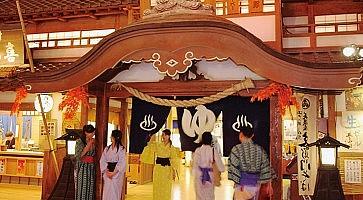 oedo-onsen-monogatari-f