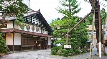 awazu-onsen