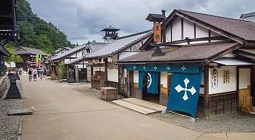 nikko-edomura