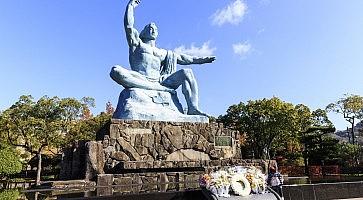 parco-pace-nagasaki