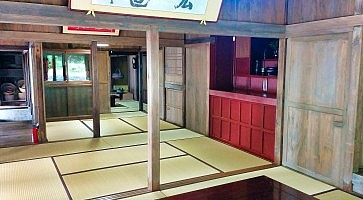 residenza-nakamura