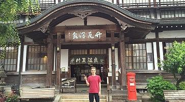takegawara-onsen