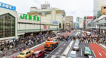 Shinjuku JR Railway Station.