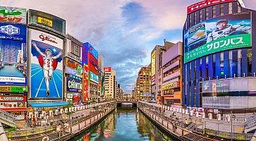 Dotonbori Osaka Skyline