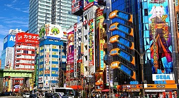 dove-mangiare-akihabara