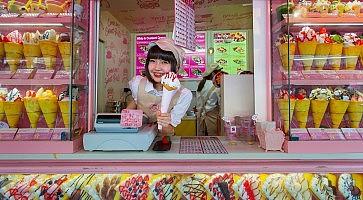 dove-mangiare-harajuku