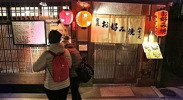 dove-mangiare-kyoto
