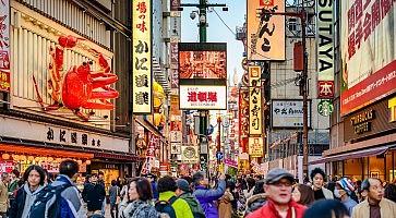 Osaka, Japan at Dotonbori