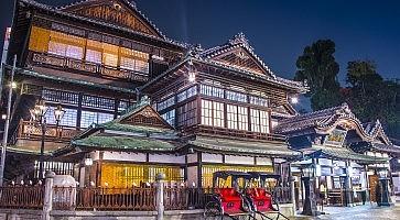 Dogo Onsen in Matsuyama, Japan