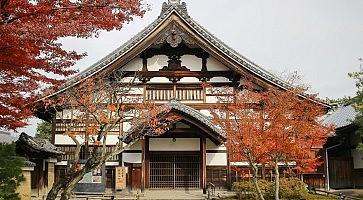 the garden at Kodai ji temple kyoto