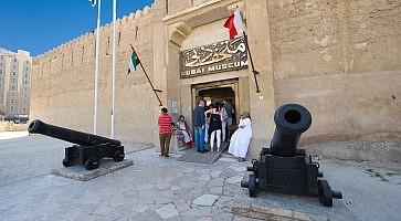 The Dubai museum
