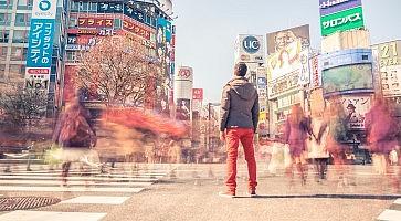 quanti-giorni-tokyo