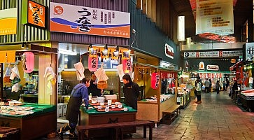 dove-mangiare-kanazawa