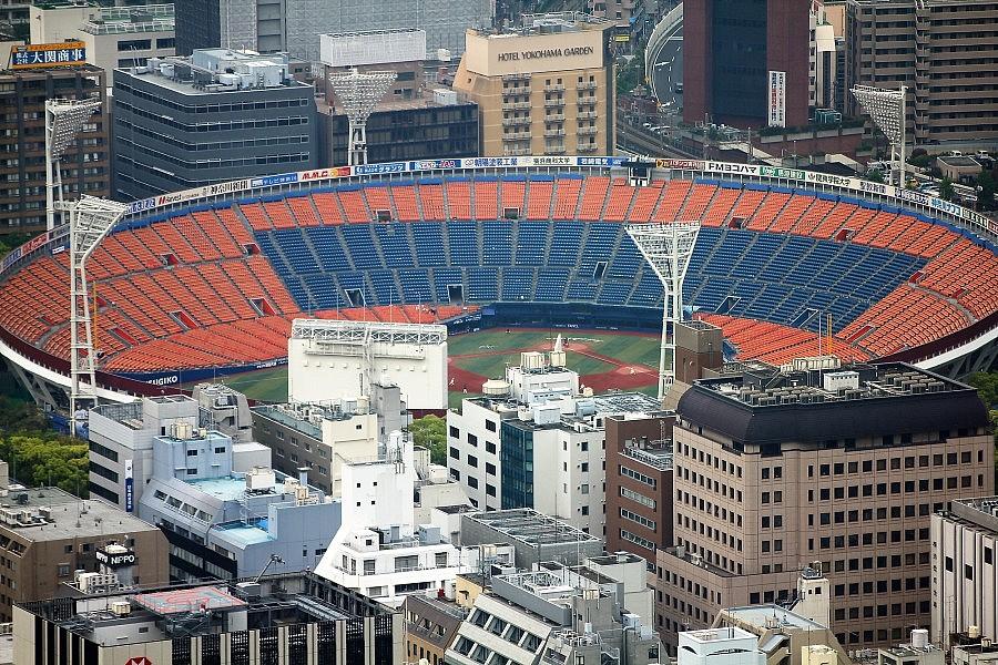 Luogo di incontri a Yokohama