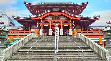 Nagoya, Japan - November 18 2015: Osu Kannon is a Buddhist temple 1333 in Osu-go, Nagaoka village Due to repeated flooding, the temple was moved to its present location in 1612