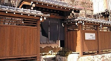 hodakaso-yamanoiori-takayama-1-f