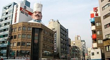 kappabashi-dori