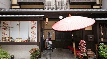 nagomi-ryokan-kyoto-fo