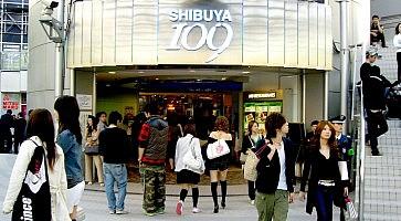 shibuya-109-f