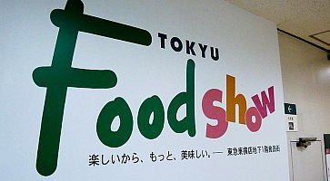 tokyu-food-show-f