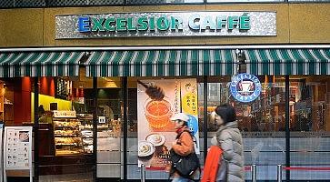 excelsior-cafe-f