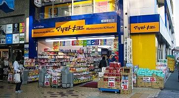 mastumoto-kiyoshi-f
