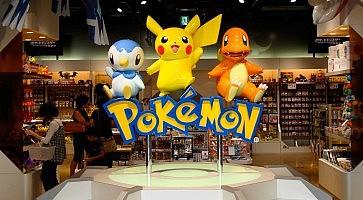pokemon-center-f