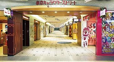 tokyo-character-street-f