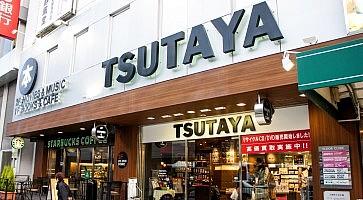 tsutaya-f